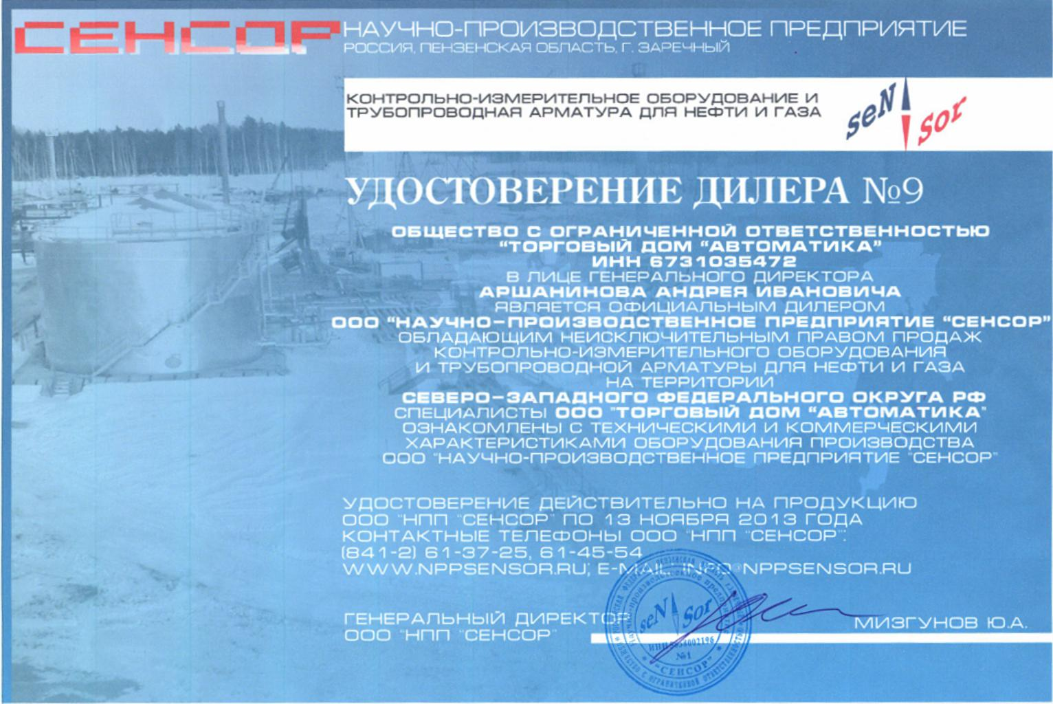 ФБУ Тверской ЦСМ - Главная 45